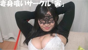 【個撮】Hカップ極上のおかず妻 まりさん① 電マ、生ハメで中出ししてやりました【人妻援助】