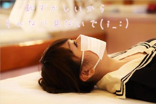 【しほ】保育士24歳の冒険【はだけてオッパイぽろり】---shiho-08