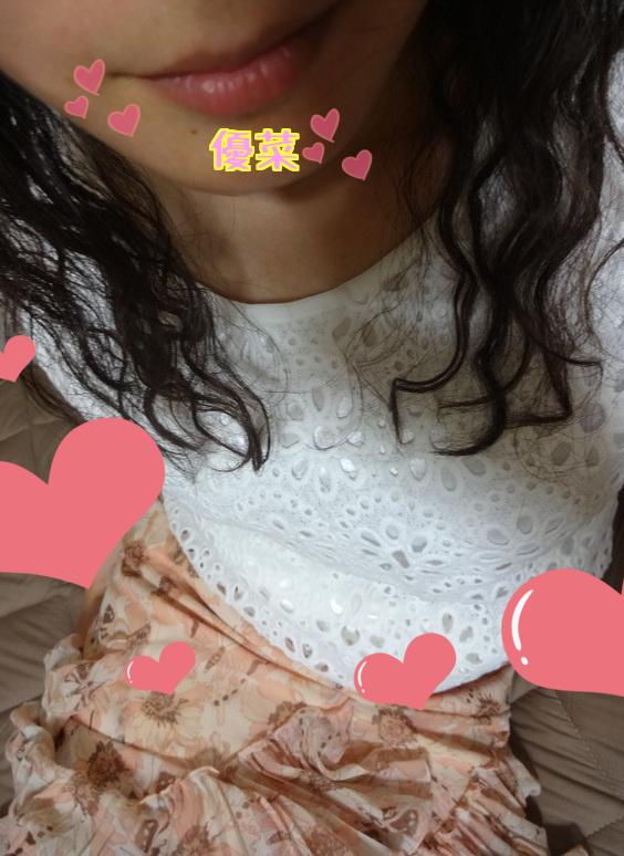完全オリジナル♡優菜の生パン指オナ②と期間限定詰め合わせ動画集1.3GB☆今だけ大特価♡