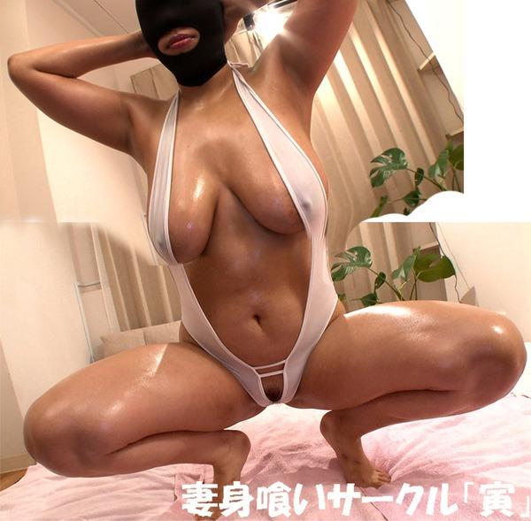 【個人撮影】デカ乳輪を振るわせちんぽ貪り痙攣アクメ