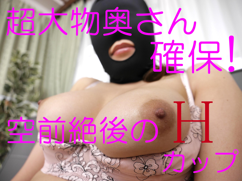 【個人撮影】西松屋でめちゃくちゃボインなおっぱいを出していた女性をGET!!