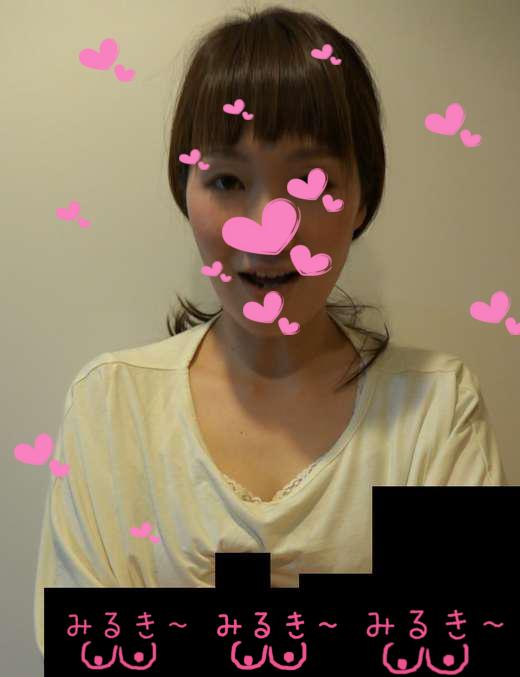 【胸チラ】とあるベ●マサークルの風景{vol.33}ふわふわガールママさん、、、ガードの隙間から…
