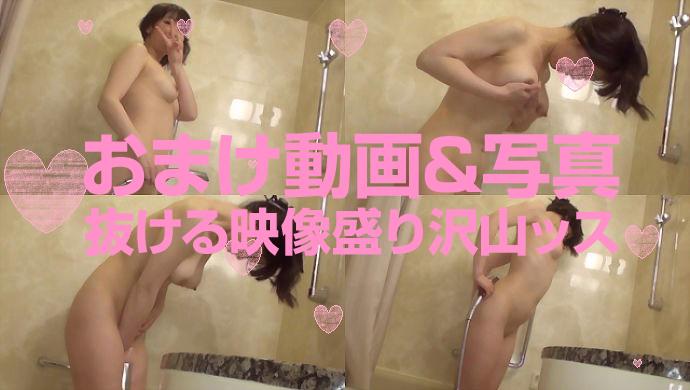 sabasu007-03_sub10.jpg
