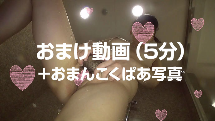 katsu010-03_sub09.jpg