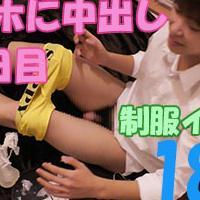【個人撮影】イケメン制服男子(18歳)オナホ中出し6日目!精液どろどろ、ニオイがやばいw