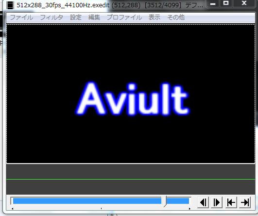 動画編集ソフトAviult
